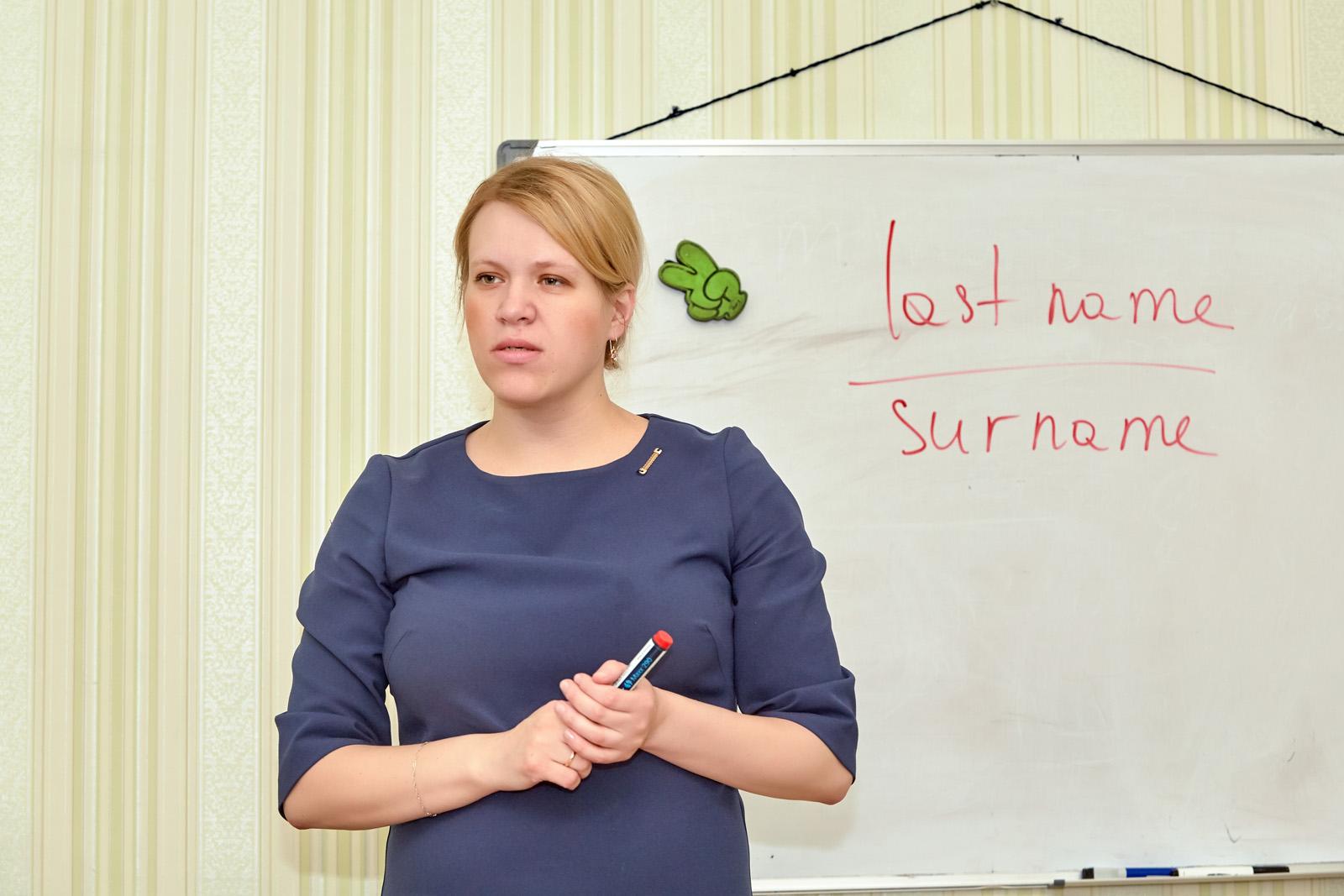 летние курсы английского в Минске по Драгункину