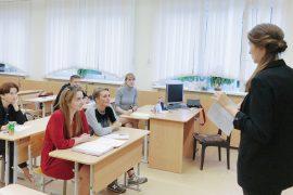 Наши классы 35