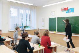 Наши классы 33