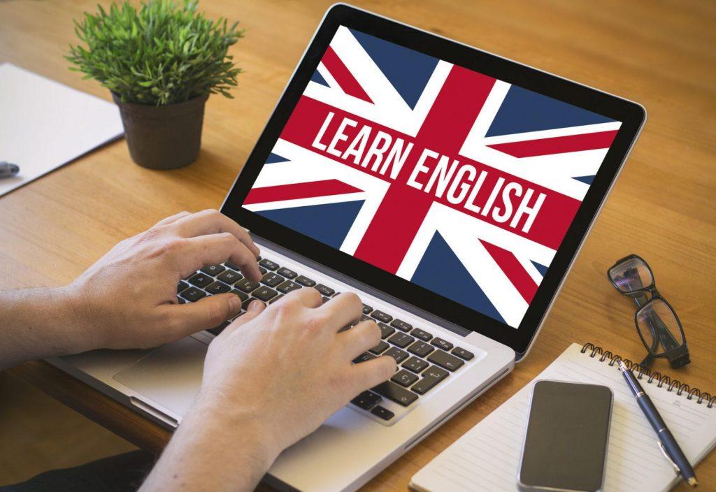 Онлайн курсы английского языка 1