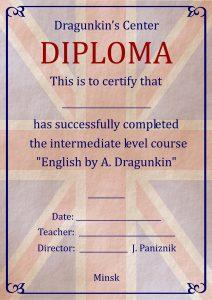 Онлайн курсы английского языка 3